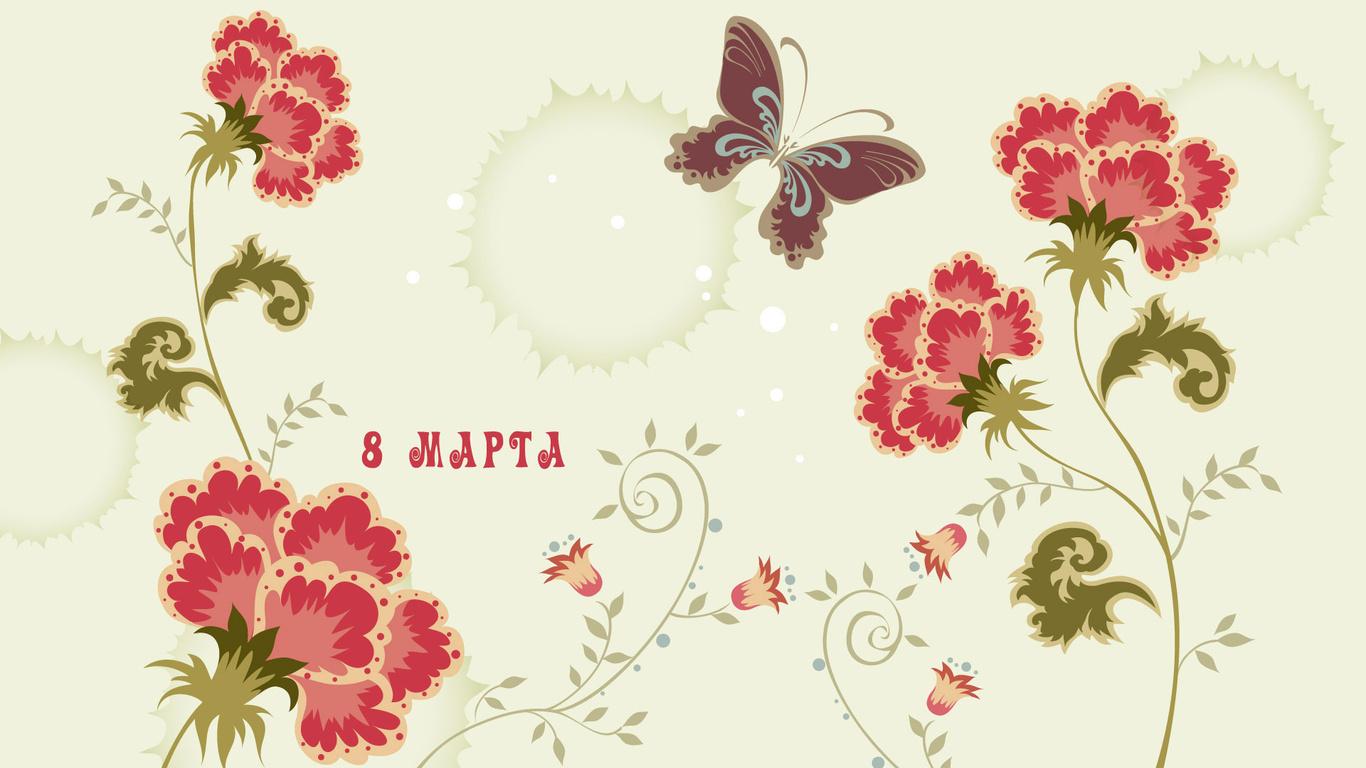 Hd шпалери намальовані квіточки